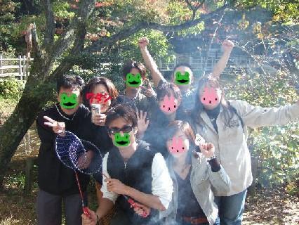 blog20051031e.jpg