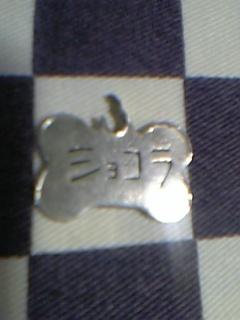blog20051108aa.jpg