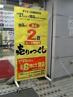 blog20051126b.jpg