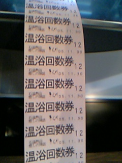 blog20051130c.jpg