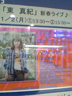 blog20060102a.jpg