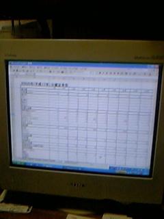 blog20060307b.jpg