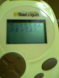 blog20060316h.jpg