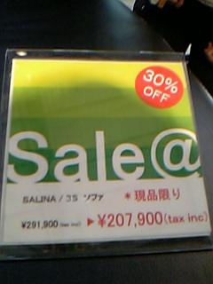 blog20060323d.jpg