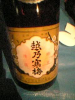 blog20060409f.jpg