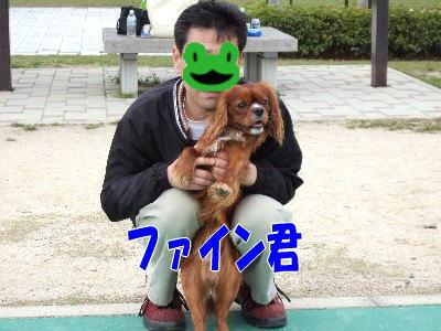 blog20060426c.jpg