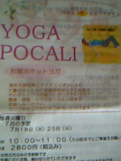 blog20060704d.jpg