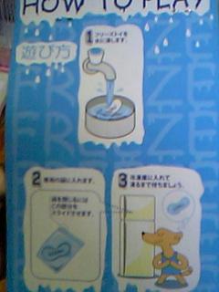 blog20060720e.jpg
