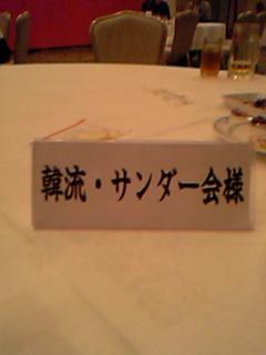 blog20060816a.jpg