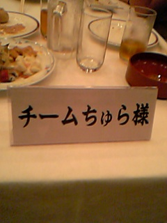 blog20060823a.jpg