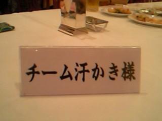 blog20060823b.jpg