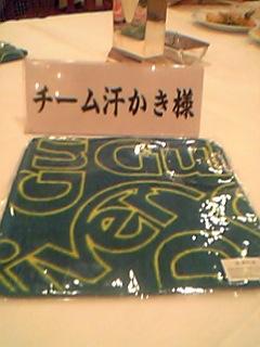 blog20060823c.jpg