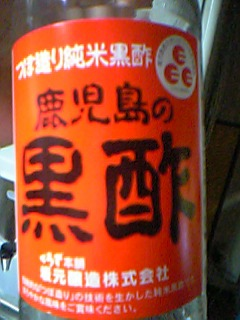blog20060925a.jpg