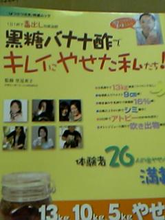 blog20060925e.jpg