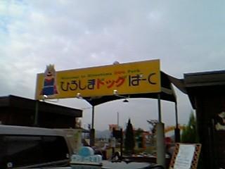 blog20061004c.jpg