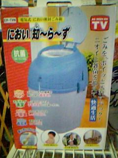 blog20061016a.jpg