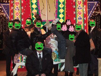 blog20061225n.jpg