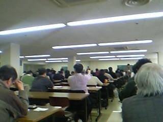 blog20070218a.jpg