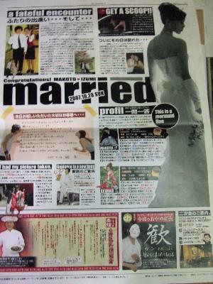 blog20071028p.jpg
