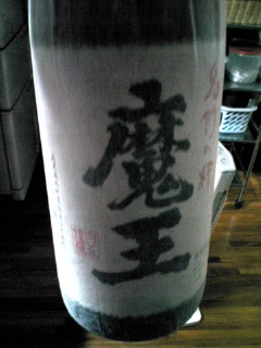blog20080128a.jpg