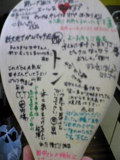 blog20080309f.jpg