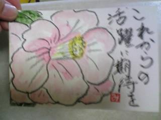 blog20080321a.jpg