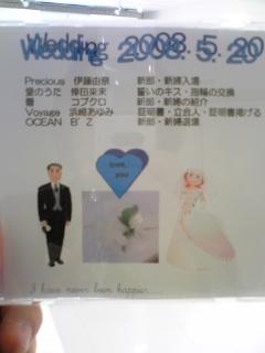 blog20080520b.jpg