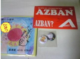 blog20081016e.jpg