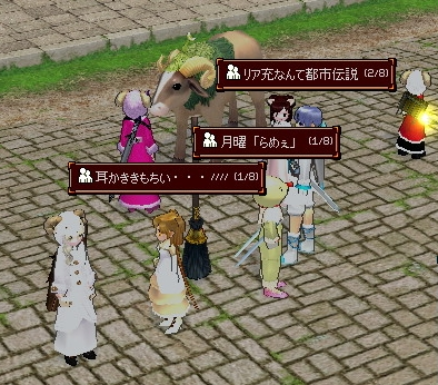 mabinogi_2010_01_04_004-crop.jpg