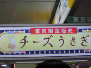200703241746042.jpg
