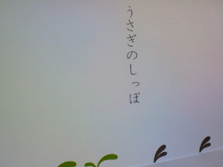 20071011191440.jpg