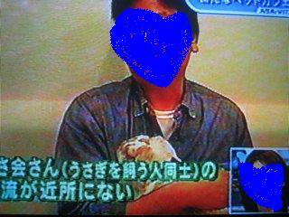 IMG_2461.jpg