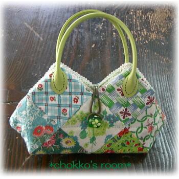 フィードサックで作ったブルーグリーンのバッグ
