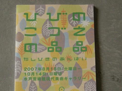DSCN0336.jpg
