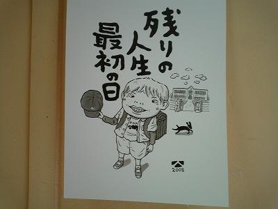 ウチダタカシ展 022
