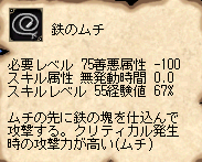AS2006101321052300.png