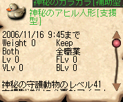 AS2006101709460100.png