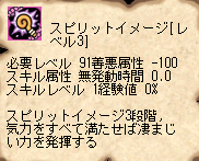 AS2006102023262804.png