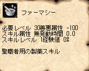 AS2006110420241001.png