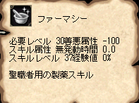 AS2006110504070404.png