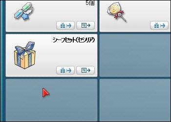 pangya_609.jpg