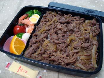 10.5お弁当