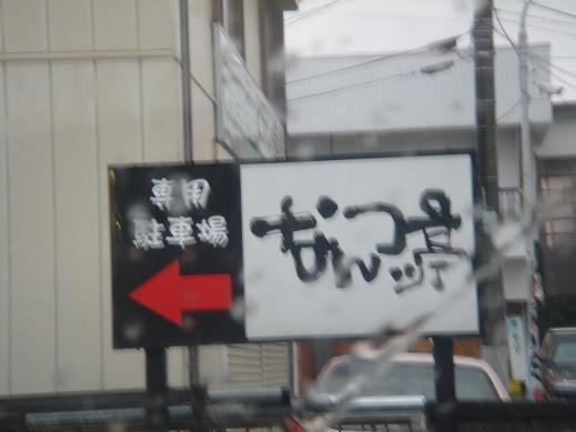 20070702004512.jpg