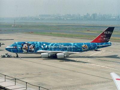 JAL_Dream_Express21-Tokyo_Disney_Sea4.jpg