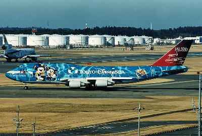 JAL_Dream_Express21-Tokyo_Disney_Sea5.jpg