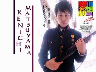 MK6.jpg