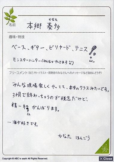 boy_01kanata.jpg