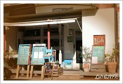 横浜カフェ。