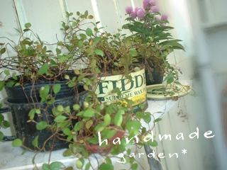 handmade green