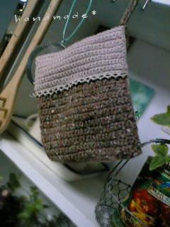 編み編み*